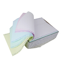 金蝶针式打印纸五联一等分K01-5 电脑彩色打印纸 出库单、发货单、销售单打印纸彩色撕边