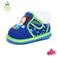 迪士尼童鞋2016年秋冬男女童旅游鞋婴童休闲鞋保暖学步鞋DH0041
