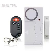 无线遥控门磁报警器门窗防盗器家用窗户大门密码防盗报警器