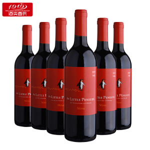 【1919酒类直供】小企鹅西拉红葡萄酒(6瓶装)  批次不同,随 机 发货