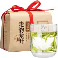 艺福堂茶叶 西湖龙井茶绿茶  雨前老茶树 开库茶 250g/罐