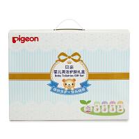 【当当自营】Pigeon贝亲 婴儿清洁护肤礼盒 IA119 贝亲洗护喂养用品