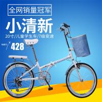 耐嘛20寸学生车变速折叠男女儿童淑女便携自行车