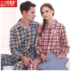 红豆居家春夏新品 男女式纯棉磨毛梭织格纹家居服睡衣套装