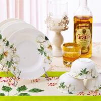 【当当自营】SKYTOP斯凯绨 碗盘碟陶瓷骨瓷餐具套装 8头如花似玉