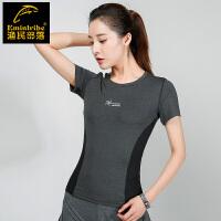 健身衣女透气运动紧身衣健身上衣训练服夏短袖运动体恤衫速干t恤