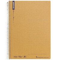 日本maruman美乐麦 spiral 牛皮纸封面螺旋笔记本 记事本 A5 80页