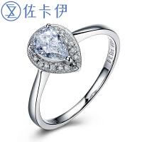 佐卡伊 白18K金35分D-E/VVS水滴形钻石戒指结婚戒指 特别的爱