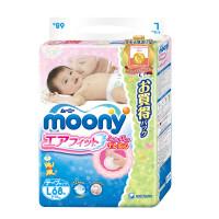 moony婴儿纸尿裤尿不湿新生儿日本尤妮佳原装进口男女通L68片 7-12kg