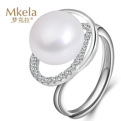 梦克拉 淡水珍珠戒指 暖意阳光 S925银戒指女款 创意礼品端午节礼物 61儿童节礼物 创意礼品
