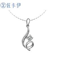 佐卡伊 缱绻 白18k金钻石吊坠项链女款结婚项坠