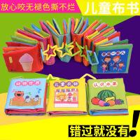 【直降3折起】竹芝林婴幼儿童撕不烂早教书识字卡片翻翻圈圈口袋书教具0-3岁