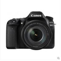 Canon/佳能 EOS 80D套机(18-135mm) 中高端专业数码单反相机