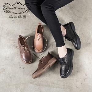 玛菲玛图2017新款春季平底单鞋女圆头系带复古擦色休闲女鞋中跟舒适鞋1167-11D