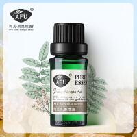 AFU阿芙 乳香精油 10ml 修颜 正品单方精油 支持货到付款