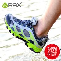 【领券满299减200】RAX溯溪鞋 男运动鞋速干涉水鞋钓鱼鞋徒步户外鞋40-5K261DD