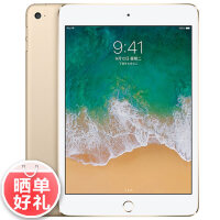 苹果Apple iPad mini4 128G wifi版 7.9英寸平板电脑(更轻更薄 800万像素摄像头 A8芯片 指纹识别 Retina显示屏)