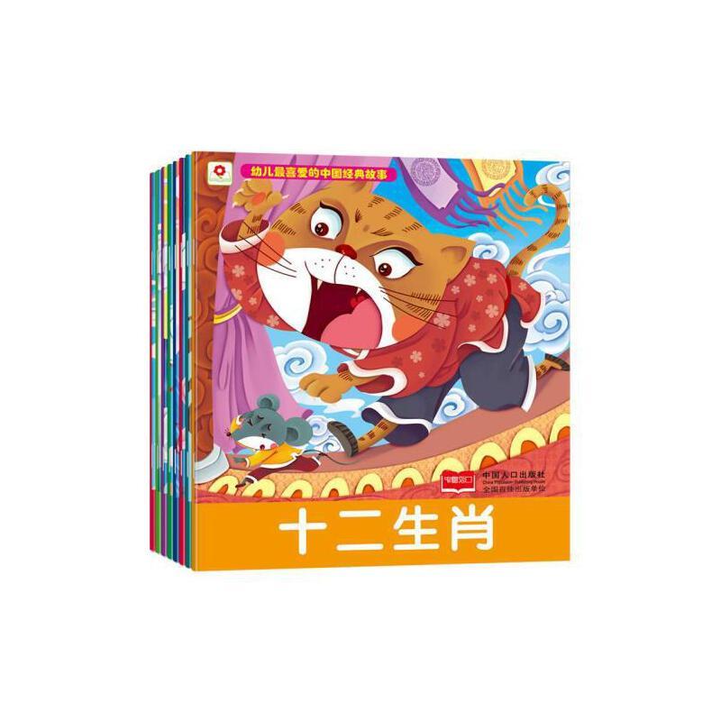 2-3-6岁幼儿宝宝经典童话故事书 幼儿园推荐读物 儿童启蒙认知书籍