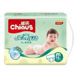 【当当自营】雀氏 柔薄乐动婴儿纸尿裤 尿不湿 M72片(适合6-11KG)