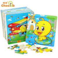 橙爱木质儿童卡通动物交通工具9片16片拼图婴幼儿早教益智玩具