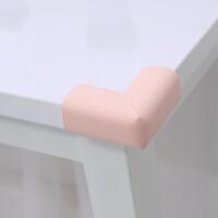 棒棒猪安全防撞角桌角防护角宝宝安全用品8个装  粉色