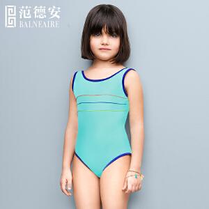 【领卷立减100元】范德安新款海边防晒儿童泳衣中大童可爱女童三角连体学生训练泳装.