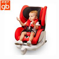 【支持礼品卡】好孩子高速公路安全座椅0-4岁专用 isofix硬接口 CS868