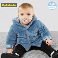 巴拉巴拉婴儿衣服宝宝外套秋冬2017新款幼儿加绒加厚保暖外衣潮男