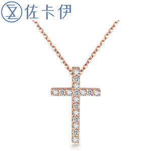 佐卡伊 玫瑰18K金钻石套系吊坠十字架吊坠项坠双色可选 珠宝