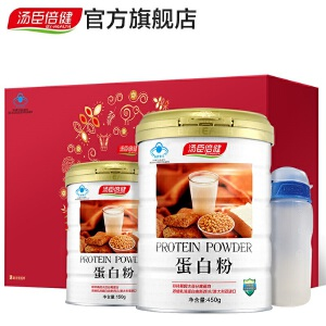 汤臣倍健蛋白粉(450g+150g)礼盒装+蛋白质粉150g  送 礼佳品 含大豆蛋白和乳清蛋白