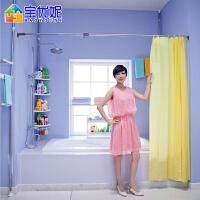 宝优妮 卫生间浴帘杆免打孔伸缩杆免打孔安装 适用于113-191cm送防水浴帘