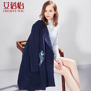 艾蓓怡女装新款西装领绣花毛呢外套女呢子大衣CWD6076