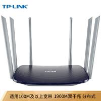 普联 TP-LINK TL-WDR7400 11AC双频无线路由器 6天线1750M 家用智能wifi穿墙王AP中继 六天线信号扩展器放大器