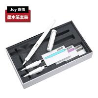 LAMY/凌美 JOY喜悦系列美工钢笔 铝合杆/黑色红夹/白色套装