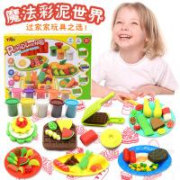 儿童橡皮泥无毒 超轻粘土彩泥套装儿童DIY玩具黏土沙 公主玩具派对 3D打印泥黏土模具