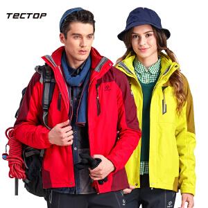 TECTOP户外冲锋衣男女三合一两件套秋冬季情侣防水登山服