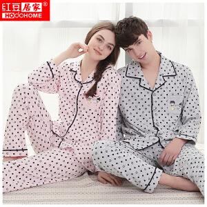 红豆居家情侣甜美斑点舒适翻领时尚款式情侣睡衣家居服套装