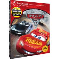 预售 不能错过的迪士尼双语经典电影故事 赛车总动员3 国开童媒