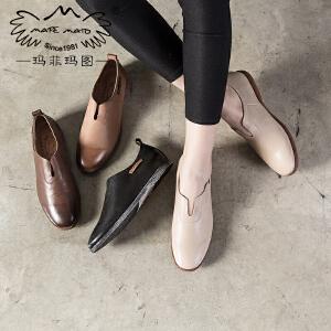 玛菲玛图 2017春季文艺休闲鞋套脚鞋子女复古单鞋女圆头平跟女鞋1703-11D