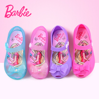 芭比童鞋女童洞洞鞋2017夏季新款公主果冻鞋儿童鞋透气鱼嘴凉鞋潮