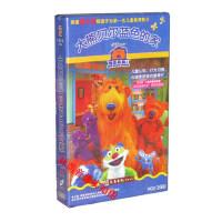 大熊贝尔蓝色的家/大熊贝儿蓝色的家(26集)26VCD