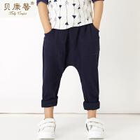 【当当自营】贝康馨童装 男童纯色拼接长裤 韩版纯棉男童秋季休闲长裤