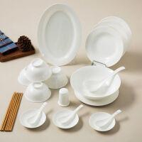 【当当自营】SKYTOP斯凯绨 碗盘碟碗筷陶瓷骨瓷餐具套装 30头白瓷中式