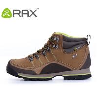 【领券满299减200】RAX防水登山鞋 防滑户外鞋 男女款运动鞋旅游鞋翔云34-5P163