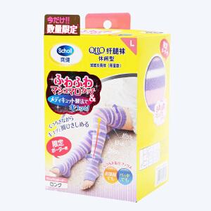 [当当自营]爽健Scholl QttO纤腿袜 休闲型 绒绒长筒袜 L(限量)