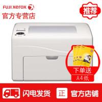 富士施乐CP215W 彩色激光打印机无线wifi 网络打印 CP105b升级版