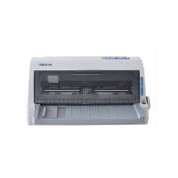 中盈NX-680针式打印机全新快递单税控发票票据面单连打