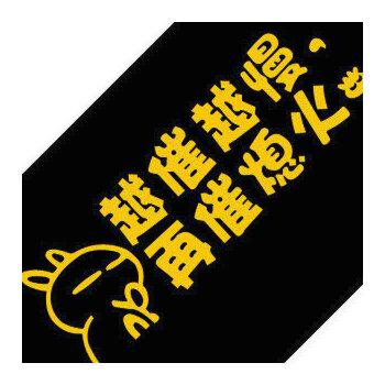 淘宝店黄黑色背景素材