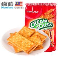 马来西亚进口 马奇新新奶油味苏打饼干300g 咸味梳打饼干零食早餐 内约12小包 25g/支