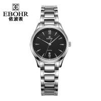 依波表(EBOHR)稳重黑面精钢打造50米防水日历显示钢带石英女表女士手表50440122